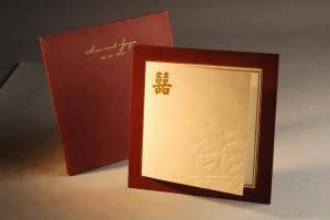 ISG Print Ideas Misamis Oriental Wedding Invitations Misamis