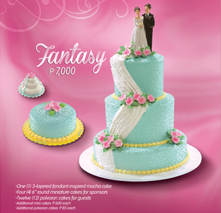 Goldilocks Wedding Cakes And Prices