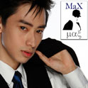 Max Tiu (Wedding Emcee/ Host, Singer) | Wedding Hosts | Kasal.com - The Philippine Wedding Planning Guide