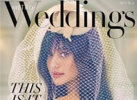 anne curtis for metro weddings